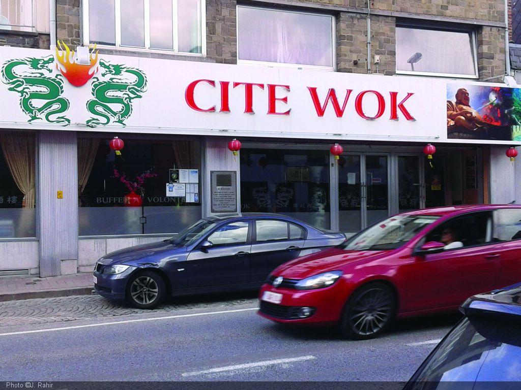 Cite wok